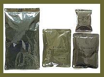 military pouches
